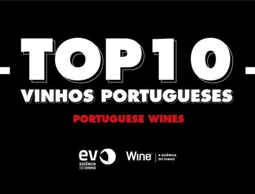 Essência do Vinho est la grand messe des vins portugais. Organisé dans le cadre somptueux du Palacio Da Bolsa, l'évènement réunit 350 producteurs venus faire déguster ce que le vignoble portugais offre de mieux.