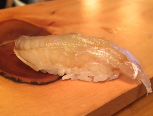 Nigiri Sushi de Daurade royal